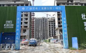 平舆【龙湖公馆】2019年7月工程进度播报