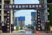 平舆【湖珀蓝岸】2019年7月工程进度播报