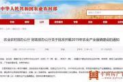 河南要建21个国家级强镇!还有中央财政支持!