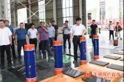 平舆县举行防水产业观摩活动