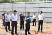 平舆县委副书记、县长赵峰就部分在建项目进行现场办公