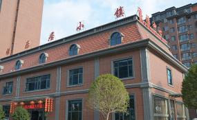 平舆【雅乐居小镇】2019年8月份工程进度播报
