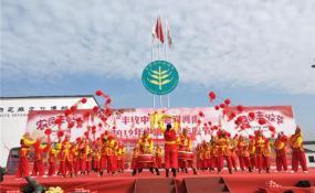 """""""丰收中原 老家河南""""——2019中国农民丰收节活动在蓝天·芝麻小镇隆重举行!"""