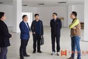 平舆县委书记张怀德国庆期间到敬老院慰问、调研项目建设情况