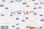 关于南驻阜高铁的最新进展来了!