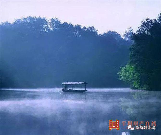 平舆楼盘【永辉碧水湾】如果未曾踏足这河畔奢居,何以读懂河居真谛