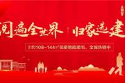 雪落平舆建业·公园里,惊艳2020!