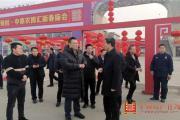 平舆县县委书记张怀德带队到领创·中原农博汇开展春节前安全巡查工作