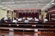 平舆县通用机场签约仪式举行