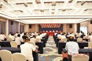 平舆县金融支持稳企业保就业暨银企签约会召开