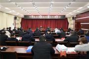 平舆县优化营商环境工作调度会召开