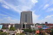 喜报:平舆县人民医院晋升为三级综合医院