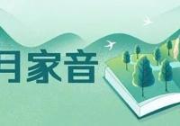 永辉碧水湾2021年3月工程进度   春暖花开时,佳音如约至