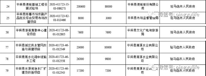 微信截图_20210326104616.png